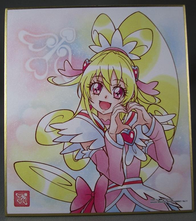 プリキュア色紙ART1 (19)