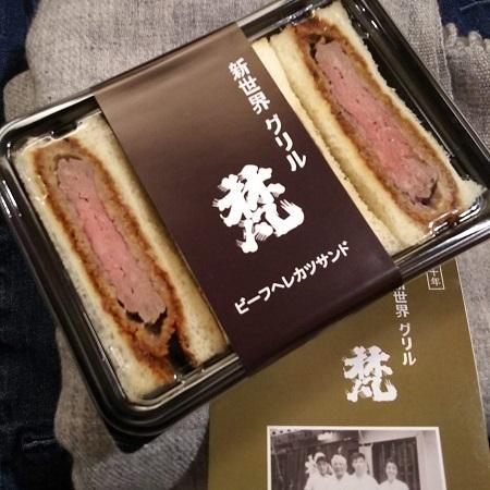 20200109歌舞伎座でのお弁当