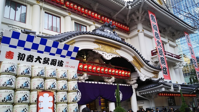 20200109新春大歌舞伎