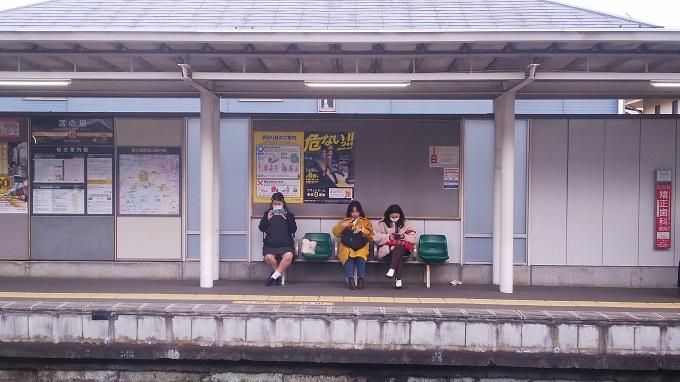 20200122宮の坂駅ホーム