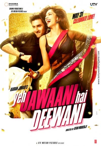 Yeh Jawaani Hai Deewani 若さは向こう見ず 2013