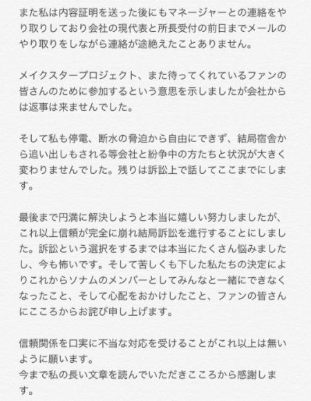 [Readygo]Image 2019-09-24 16-06-32