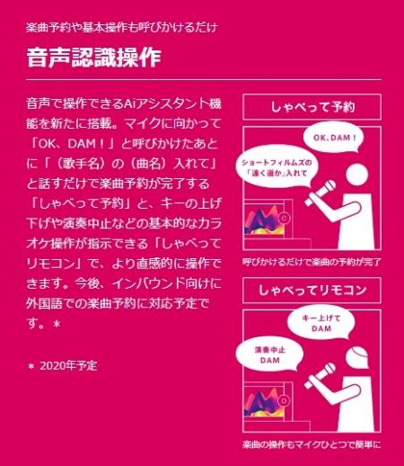 [Readygo]Image 2019-10-29 01-22-30
