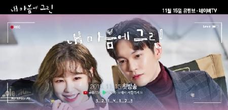 [Readygo]Image 2019-11-15 02-17-11