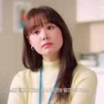 [Readygo]Image 2020-01-12 21-10-08
