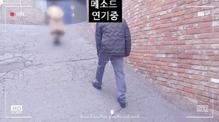 [Readygo]Image 2020-03-05 18-54-01