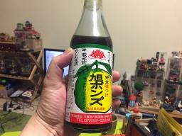 200202_asahi_ponzu.jpg