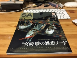 200216_SA_cover.jpg