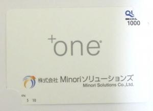 Minori株主優待2019