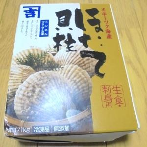 OUG株主優待2019