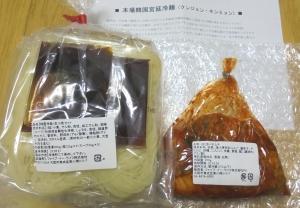 JFLA株主優待韓国冷麺