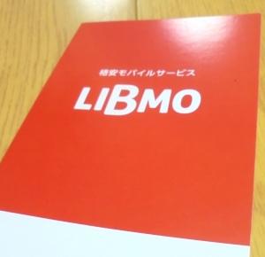 LIBMOSIM.jpg