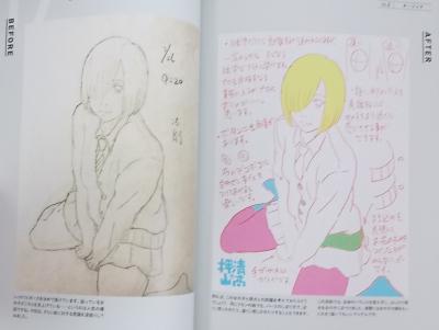 作画添削教室神技作画シリーズ (3)