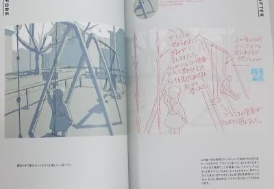 作画添削教室神技作画シリーズ (5)