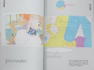 作画添削教室神技作画シリーズ (7)