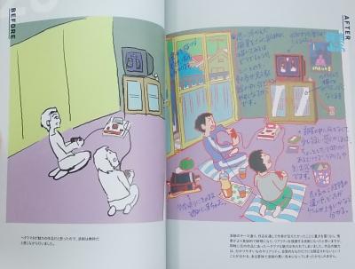 作画添削教室神技作画シリーズ (9)