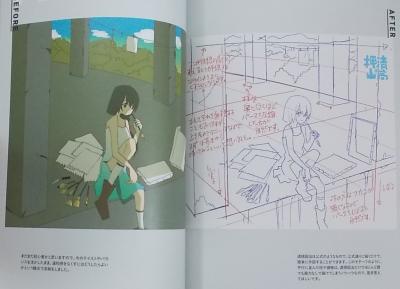作画添削教室神技作画シリーズ (10)