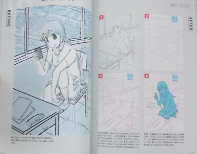 作画添削教室神技作画シリーズ (11)