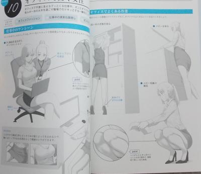女の子の仕草を描くイラストポーズ集 (6)