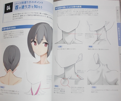 美少女イラストのリアルな肌の塗り方 (6)