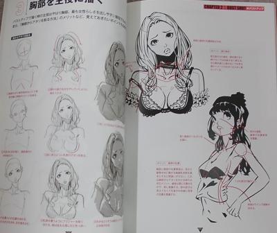 ポップガールのSEXYポーズ集 (7)
