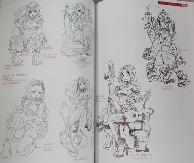 ポップガールのSEXYポーズ集 (9)