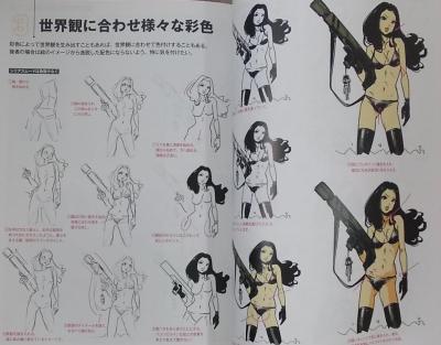 ポップガールのSEXYポーズ集 (14)