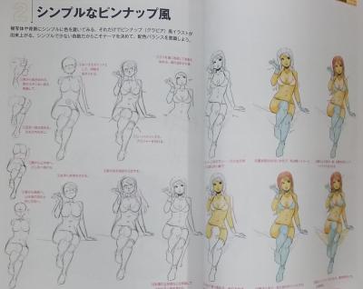 ポップガールのSEXYポーズ集 (15)
