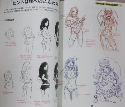 ポップガールのSEXYポーズ集 (5)
