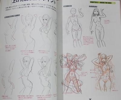 ポップガールのSEXYポーズ集 (6)