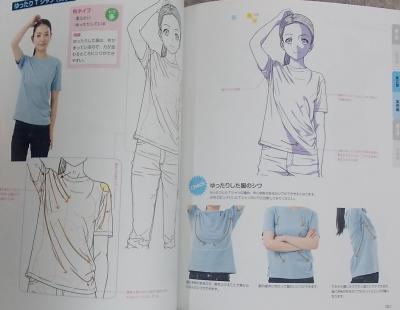 デジタルツールで描く! 服のシワと影の描き方 (7)