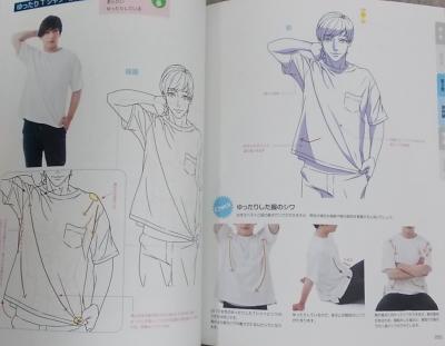デジタルツールで描く! 服のシワと影の描き方 (8)