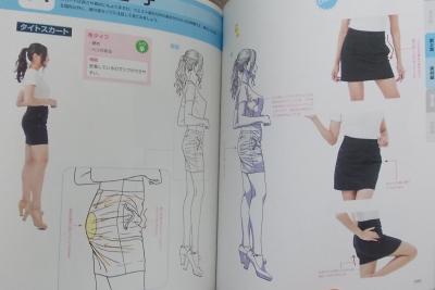 デジタルツールで描く! 服のシワと影の描き方 (10)