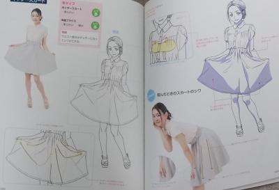 デジタルツールで描く! 服のシワと影の描き方 (11)