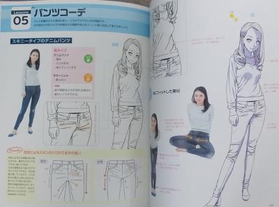 デジタルツールで描く! 服のシワと影の描き方 (13)