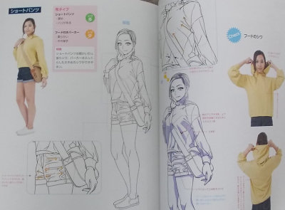 デジタルツールで描く! 服のシワと影の描き方 (14)
