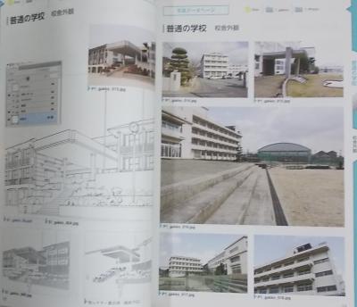 デジタル背景カタログ学校編 (4)