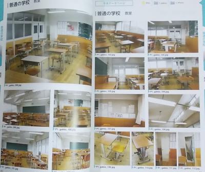 デジタル背景カタログ学校編 (6)