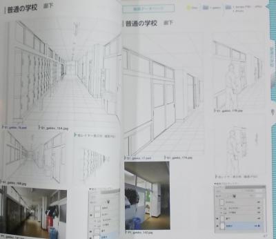 デジタル背景カタログ学校編 (7)