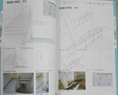 デジタル背景カタログ学校編 (9)