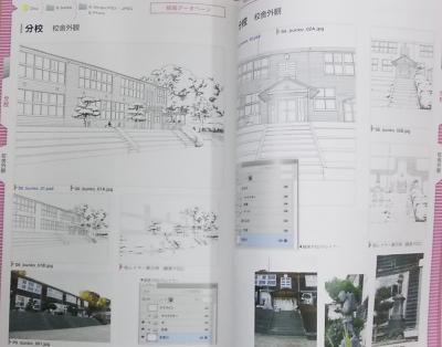 デジタル背景カタログ学校編 (12)