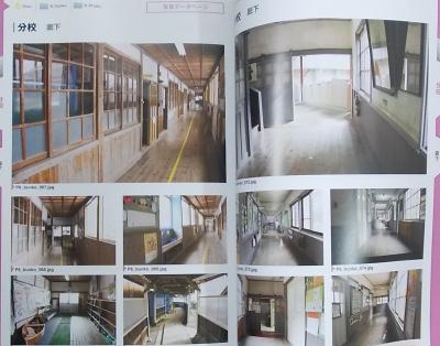 デジタル背景カタログ学校編 (13)