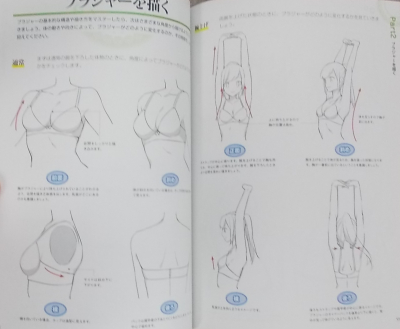下着の描き方 (10)