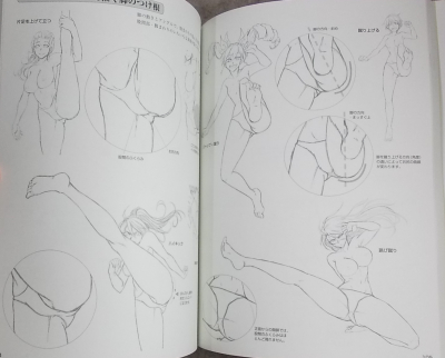 女の子のカラダの描き方 (10)