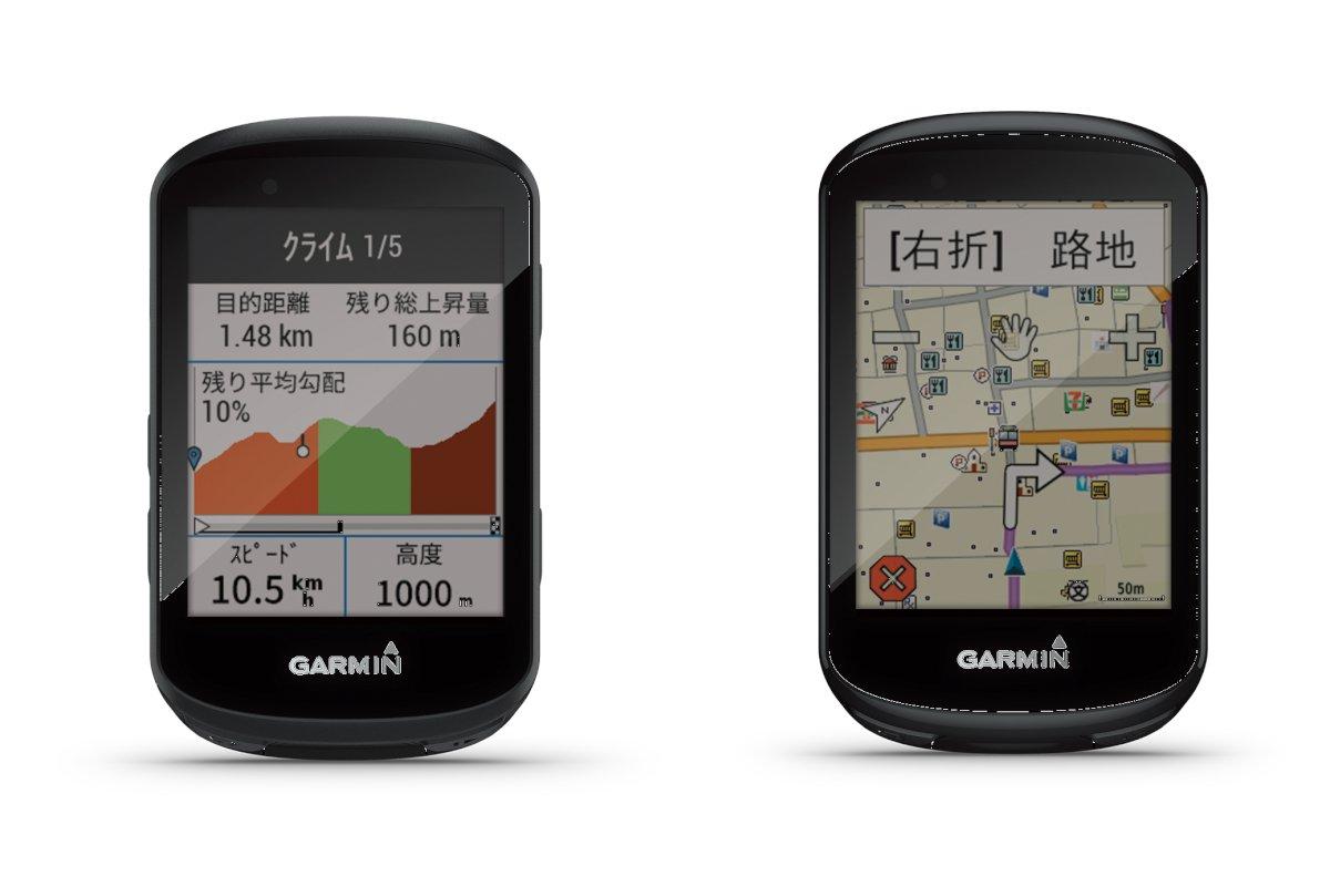 garmin530-3.jpg