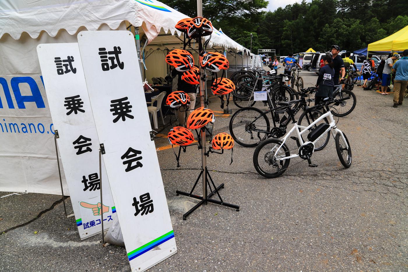 shimanobike-41.jpg