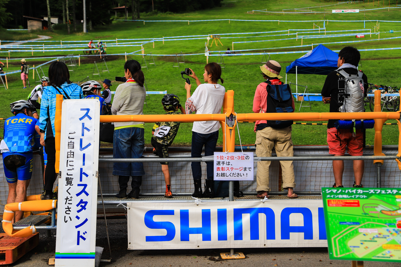 shimanobike-6.jpg