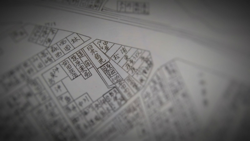 itosaki52.jpg
