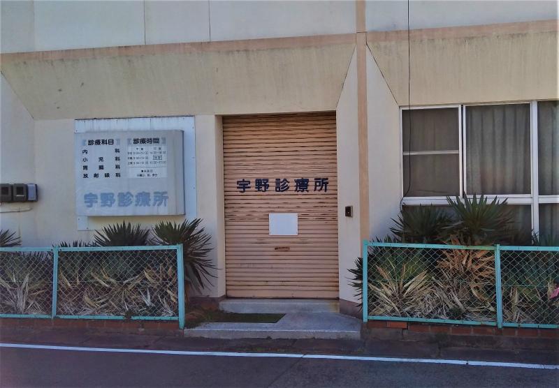 itosaki53.jpg