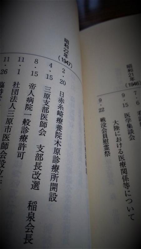 itosaki54.jpg